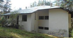 Продажба на имот